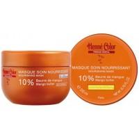 Výživná vlasová maska Premium Végétal